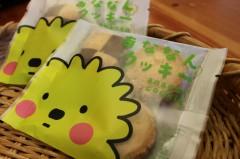 あななんクッキー