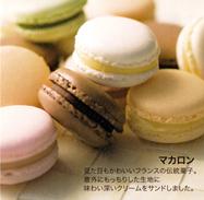 焼き菓子コレクション5
