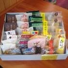 焼き菓子5000円