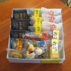 焼き菓子3000円